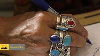دستیگری رمال و دعانویس فضای مجازی