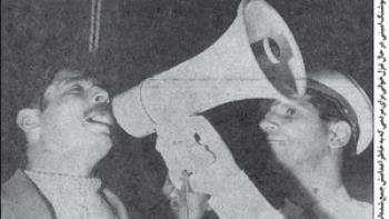 هوشنگ ورامینی قبل از اعدام برای مردم غزل خواند