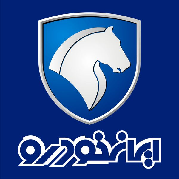 زمان قرعه کشی پنجمین مرحله فروش فوق العاده محصولات ایران خودرو اعلام شد