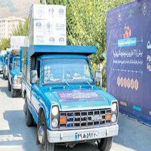 ارسال یک میلیون بسته بهداشتی و دارویی به مناطق محروم