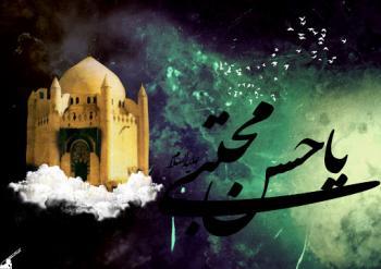 امام حسن مجتبی (ع) در آن شرایط خفقان نرمش قهرمانانه ای انجام داد تا دین باقی بماند