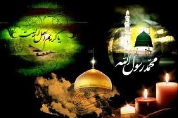 سوگواری رحلت نبی مکرم اسلام(ص) و امام حسن مجتبی(ع) در هیئات مذهبی+ برنامه ها
