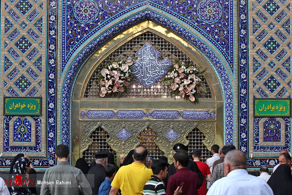 چند نکته مهم پیرامون سیره اخلاقی و تدابیر سیاسی «امام رضا(ع)»