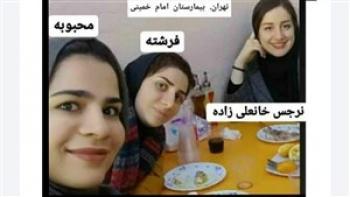 کرونا جان 3 پرستار جوان بیمارستان امام خمینی تهران را گرفت