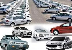 ریزش ۱۰ تا ۲۰۰میلیونی قیمت خودرو در بازار
