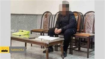 اولین گفتگو با قاتل شهید محمد محمدی/ متهم: عذاب وجدان رهایم نمی کند