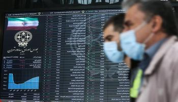 میزان سود نماد فارس اعلام شد