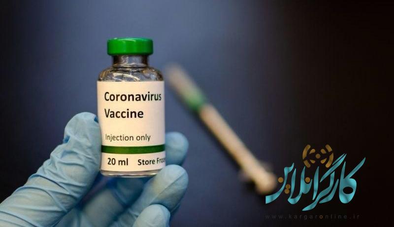 جزئیات توزیع جهانی واکسن / خبری که شاید بازارها را متاثر کند