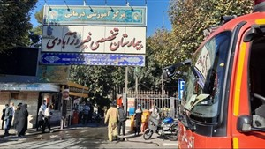 آتشسوزی در بیمارستان فیروزآبادی شهرری