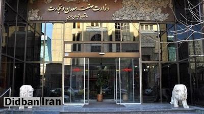 مدیر عامل ایران خودرو به وزارت صمت بر میگردد؟+جزییات انتصابات جدید در وزارت صمت