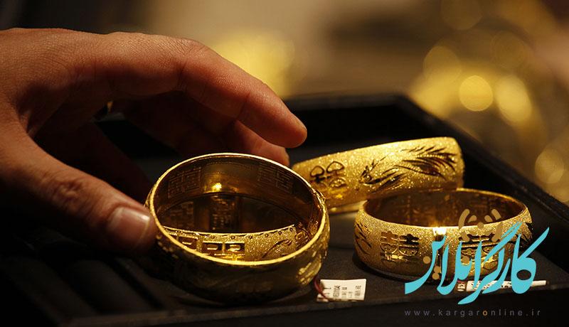 پیشبینی قیمت طلا در هفته اول آبان / قیمت طلا ثابت میشود