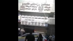 آتش افروز مطب دکتر شیرازی دستگیر شد