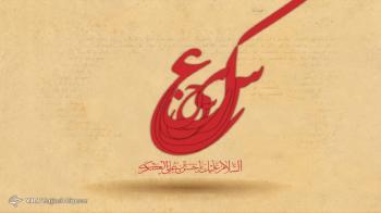 امام حسن عسکری (ع) چگونه بستر غیبت و ظهور امام عصر (عج) را فراهم کردند؟