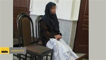 سرقت عروس کازرونی از حساب بانکی پدر شوهرش