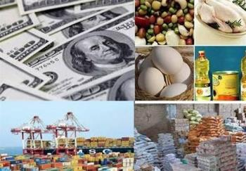 طرح تأمین کالاهای اساسی/ توزیع ۳۰هزار میلیارد تومان بین مردم تا پایان اسفند + جزئیات