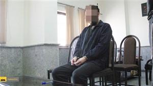 انتقام گیری مرد معتاد با اسیدپاشی روی همسر سابق