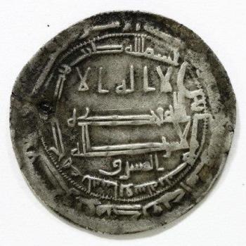 """""""سکه"""" ولی عهدی حضرت رضا(ع) با ضرب نیشابور"""