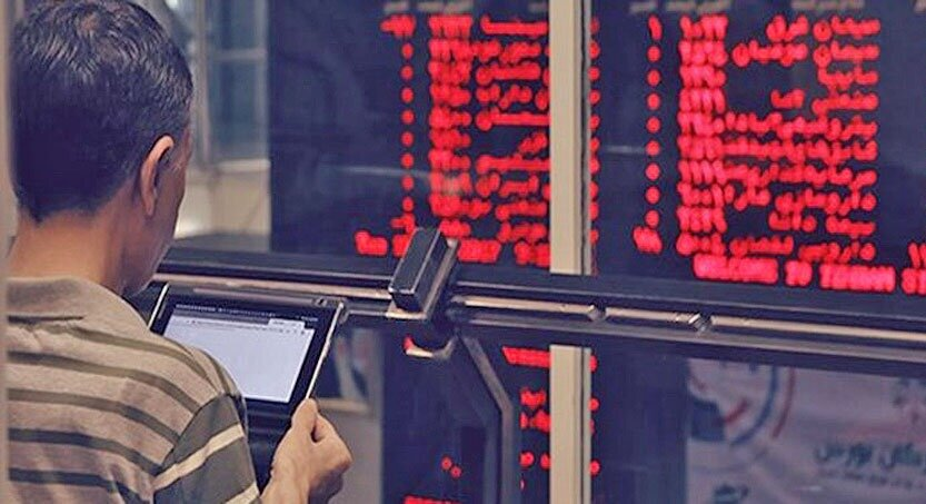 توصیه یک کارشناس به سرمایهگذاران در بورس