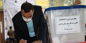 فردا مداحان تهران پای صندوق رأی میروند