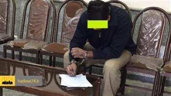 اعترافات هولناک مردی که زنش را با روسری خفه کرد