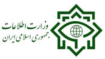 انهدام باند کلاهبرداری سازمان یافته بانکی توسط وزارت اطلاعات