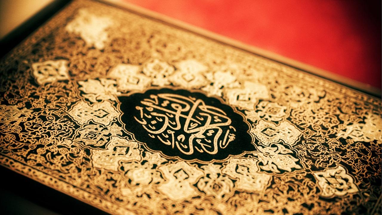 آیا ایمان با اسلام تفاوت دارد؟ + صوت