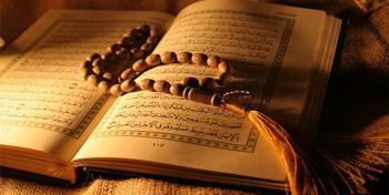 ترتیل صفحه ۵۲۸ قرآن کریم+فیلم و متن آیات