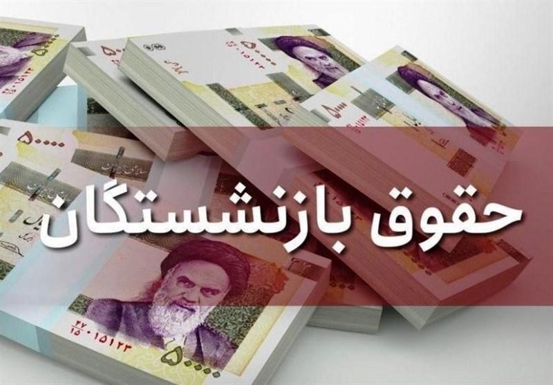 پرداخت ۳۵۰۰ میلیارد تومان برای مطالبات بازنشستگان تا پایان آبان ماه