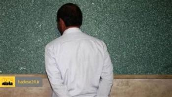 دستگیری مامور قلابی در بابلسر
