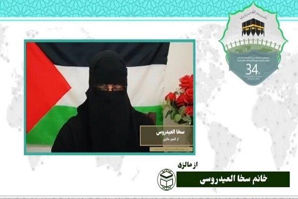 نفاق و تفرقه هیچ جایگاهی در امت اسلامی ندارد