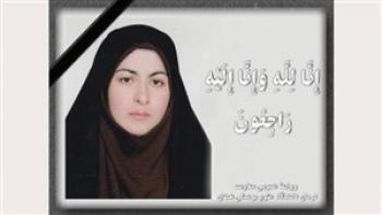سیده زهرا موسوی نخستین مدافع سلامت همدان شد