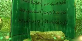 سنگی که میزبان سر سیدالشهدا(ع) بود پس از ۸ سال به جایگاه اصلی بازگشت+عکس