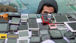 دستگیری موبایل قاپ حرفه ای تهرانپارس