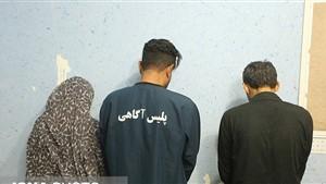 باند خوفناک گربه در تهران متلاشی شد