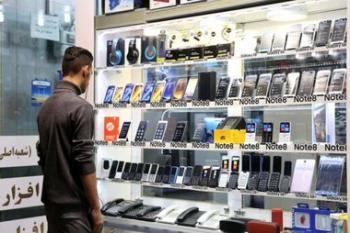 ریزش میلیونی در بازار موبایل آغاز شد