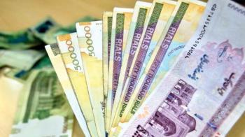 خبر خوش | پرداخت یارانه جدید تا پایان سال