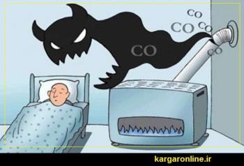 احتمال مرگِ حدود ۵۹۰ نفر دیگر بر اثر مسمومیت با گاز/ چرا صداوسیما به اندازه دوغ و روغن نباتی به آموزش ایمنی اهمیت نمی دهد؟!