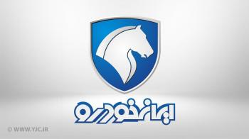 """""""خبرخوش ایران خودرو برای متقاضیان خودرو"""""""