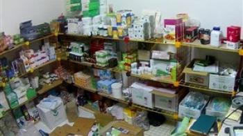 """""""فروش داروهای قاچاق در داروخانه"""""""