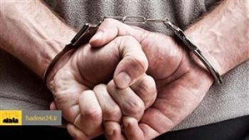 سرکرده گروهک تجزیه طلب حرکة النضال دستگیر شد