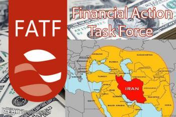 بازهم آدرس غلط / FATF، پیششرط ارتباط بانکی یا مذاکره با آمریکا؟!