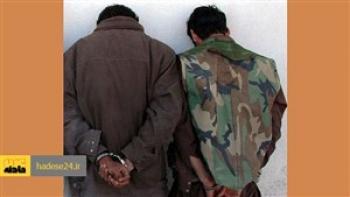 سرقت 110 میلیاردی دو برادر در تهران