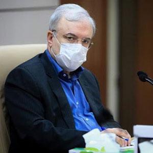 """""""تدابیر جدید وزارت بهداشت برای مدیریت کرونا چیست؟"""""""