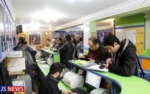 ثبتنام غیرحضوری کارگران در بانک رفاه کارگران کلید خورد