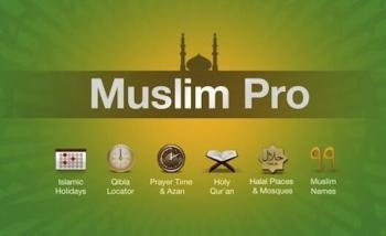 جاسوسی از کاربران یک اپلیکیشن مذهبی
