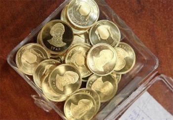 قیمت انواع سکه و طلای ۱۸ عیار در روز سهشنبه ۲۷ آبان