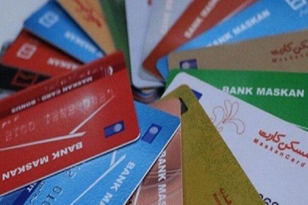 خرید از سال آینده بدون کارت بانکی می شود