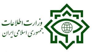 مکاتبات سری گروهک حرکة النضال با سرویس اطلاعاتی سعودی برملا شد + اسناد