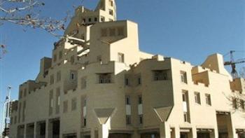 """""""مرگ مدیر آزادسازی و املاک شهرداری اصفهان به علت سقوط از برج جهان نما"""""""