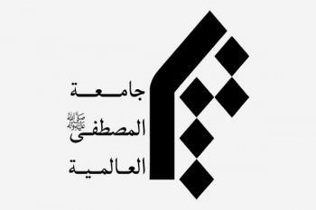 پیام جامعةالمصطفی(ص) در پی به شهادت رسیدن دو طلبه آذربایجانی
